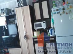 Купить комнату в центре Кольчугино на ул Коллективная д 43